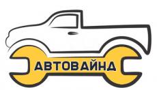 Автовайнд