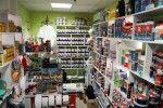 АвтоЦвет - магазин лакокрасочных материалов