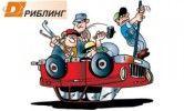 Авторазборка в Полотково - иномарки