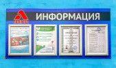 """Автомойка """"Авангард"""" в Гродно"""