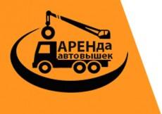 ИП Лыщик - аренда автовышек (телескопическая, коленчатая)
