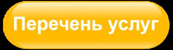 """Сеть грузовых и легковых автомоек """"Авангард"""" в Гродно"""