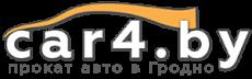 Car4.by - прокат автомобилей