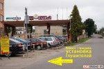 Магазин глушителей и выхлопных систем на Пучкова