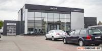 ОАО «Гродноавтосервис» - официальный дилер Kia в городе Гродно и Гродненской области.