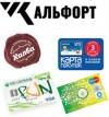 ООО «Альфорт» – СТО в Гродно