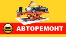 ИП Дешко - ремонт тормозных систем, ремонт подвески, бесплатная диагностика подвески