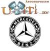 Автомагазин UVITI.BY (У Вити) - В наличии любые автозапчасти к Mercedes-Benz и др. авто