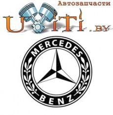 Автомагазин UVITI.BY (УВити) - В наличии любые автозапчасти к Mercedes-Benz и др. авто