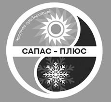 Частное предприятие СаПаС-плюс - аренда автовышек (18м, 28м)