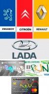 «НаполеонАвто» - СТО, автомагазин, авторазборка Пежо, Ситроен, Рено и Лада