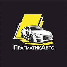 Автокомис