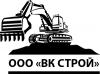 ООО «ВК СТРОЙ» - Аренда экскаваторов, бульдозера, погрузчика, самосвала, грунтового катка в Гродно
