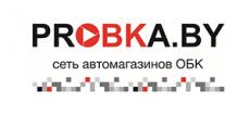 Сеть автомагазинов Probka.by (Пробка бай)