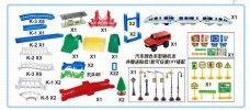 Автотрек Huanqi 3631