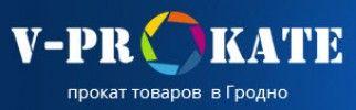 v-prokate.by - прокат навигаторов, регистраторов и др. в Гродно