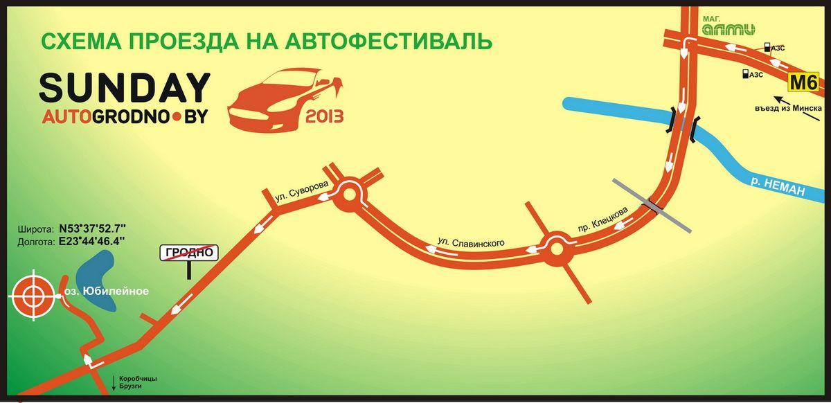 Детальная схема проезда.