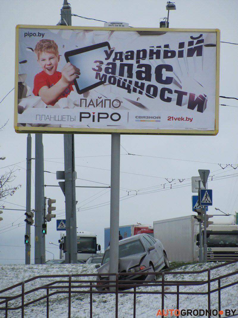 белорусский сайт проституток