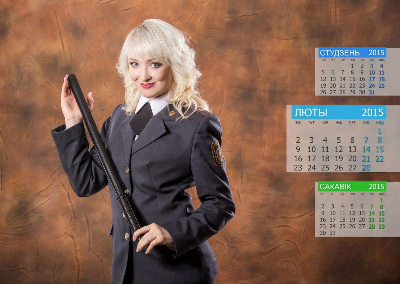 Фото блондинки в форме милицейской 19 фотография