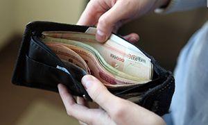 Кредиты в банках москвы пенсионерам