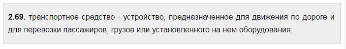 samodelka belarus 08