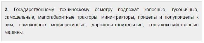 samodelka belarus 09