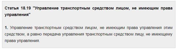 samodelka belarus 10