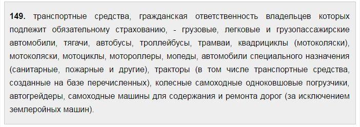 samodelka belarus 12