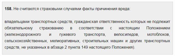 samodelka belarus 13