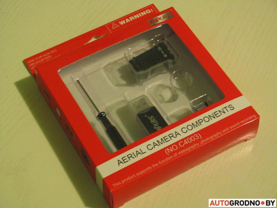 videokamery-Grodno-1.JPG