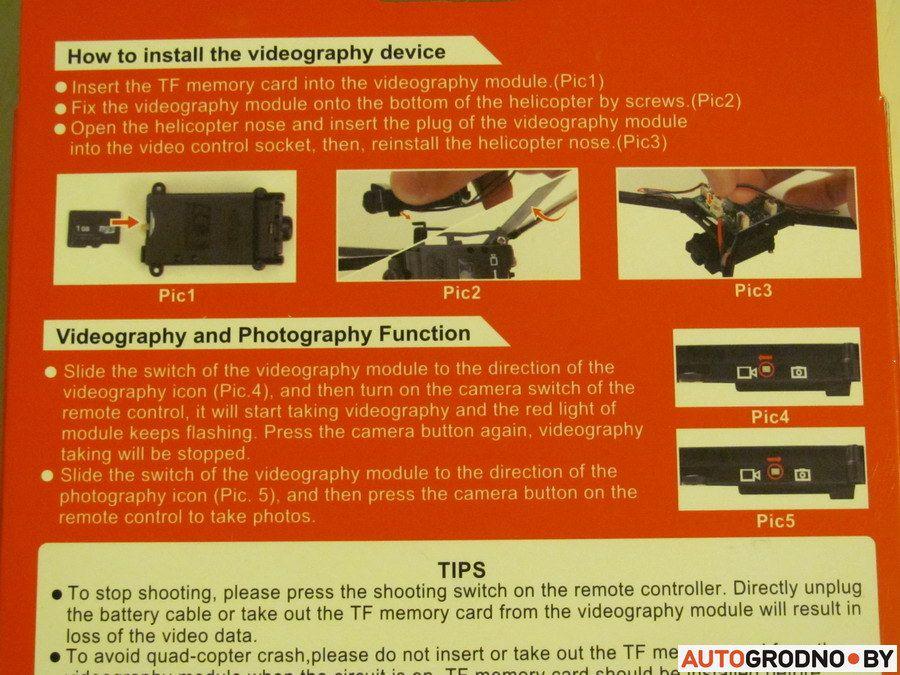 videokamery-Grodno-2.JPG