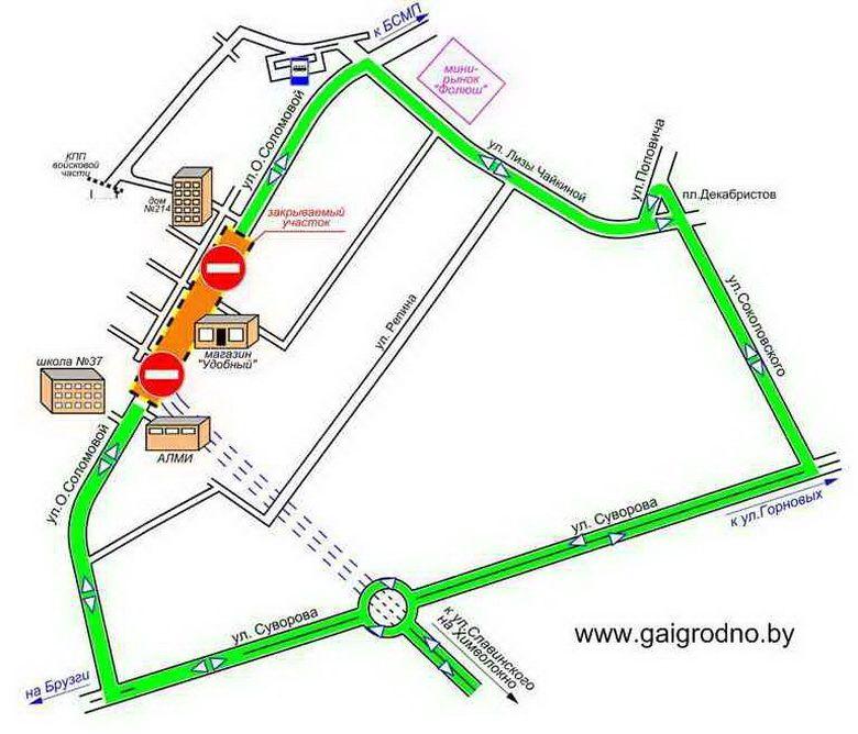 ...участке от дома 15/214 по улице Фолюш до дома 116 по улице Ольги Соломовой закроется движение транспорта.