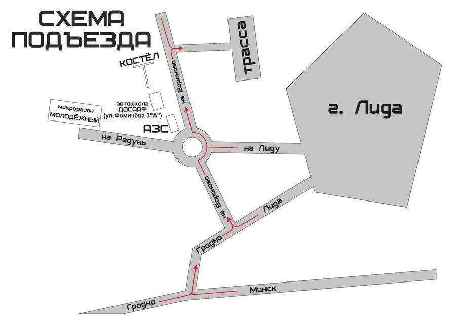 Схема проезда к трассе