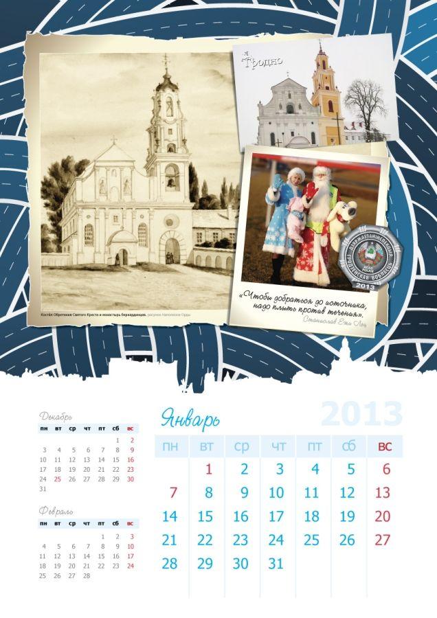 Лунный календарь сегодня уфа