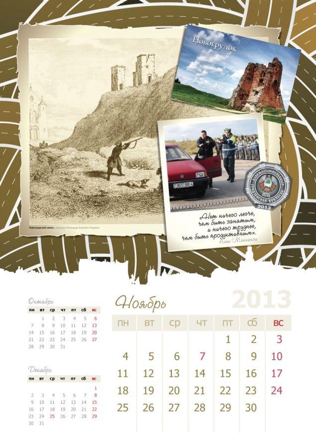 Календарь праздников москва