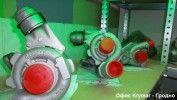 KRYMAR - ремонт турбин