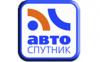 АвтоСПУТНИК - автозапчасти, масла и аккумуляторы
